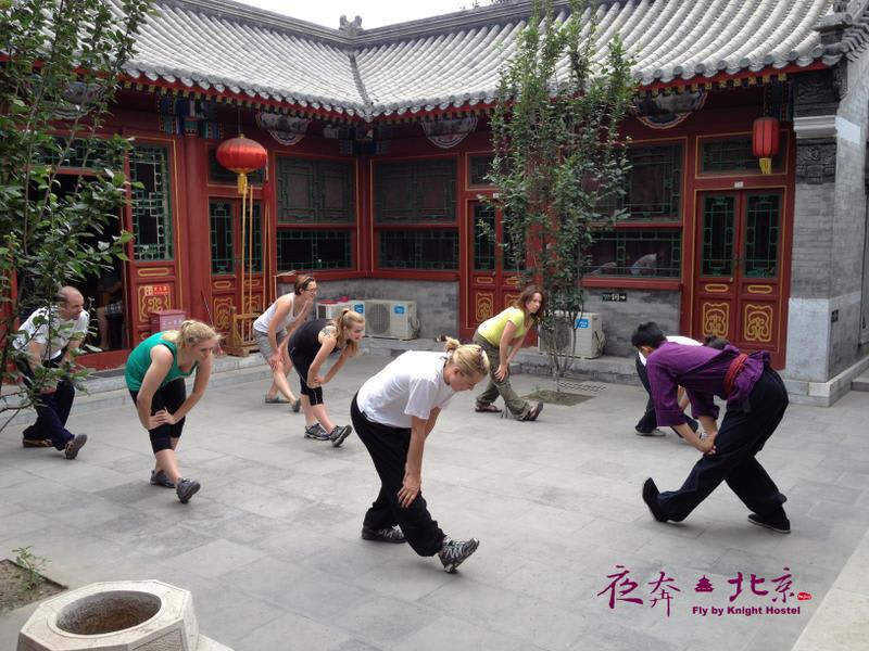 HOSTEL - Beijing Fly by Knight Courtyard