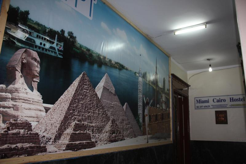 Miami Cairo Hostel
