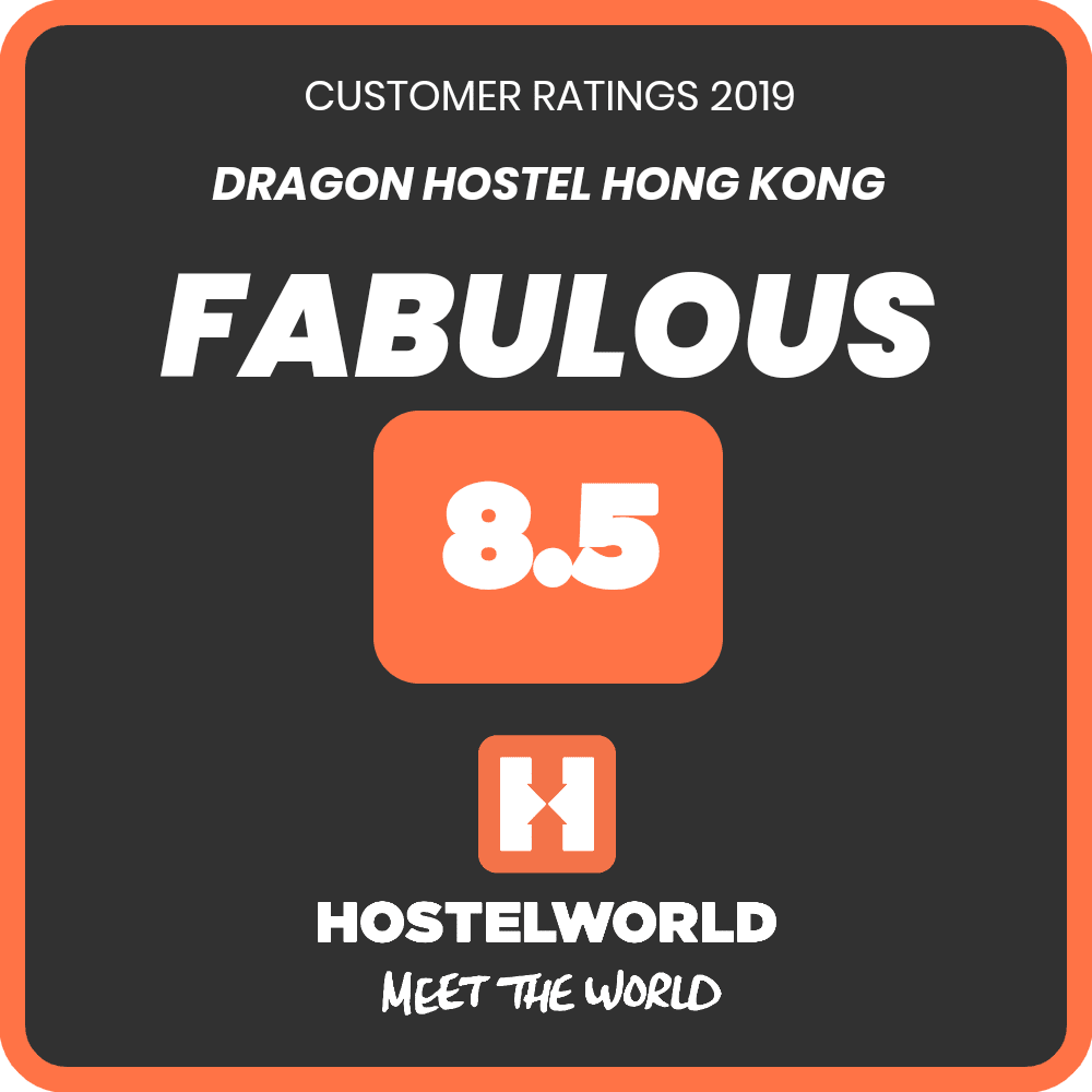 HOSTEL - Dragon Hostel Hong Kong