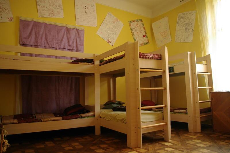 Cats' House Hostel