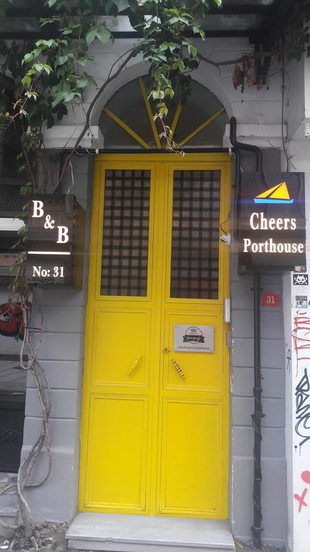 HOSTEL - Cheers PortHouse