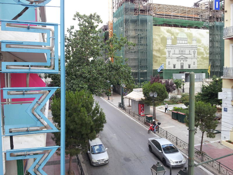 HOSTEL - Hotel Efesos