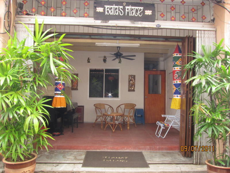 Bala's Place