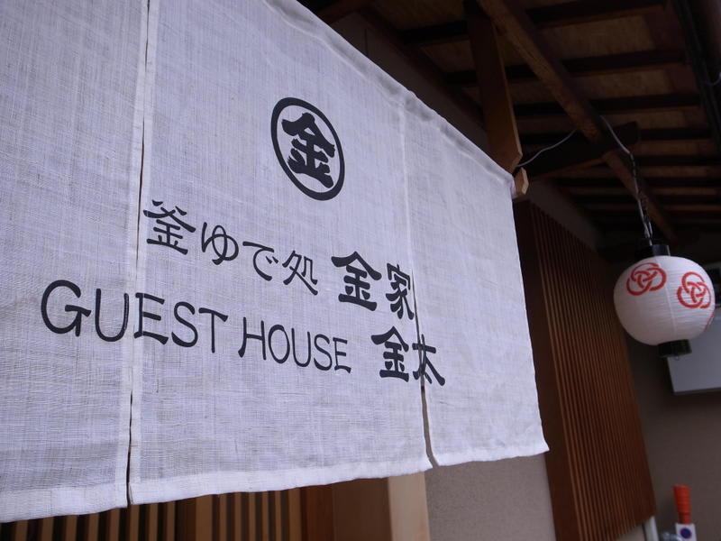 Guest House Kinta