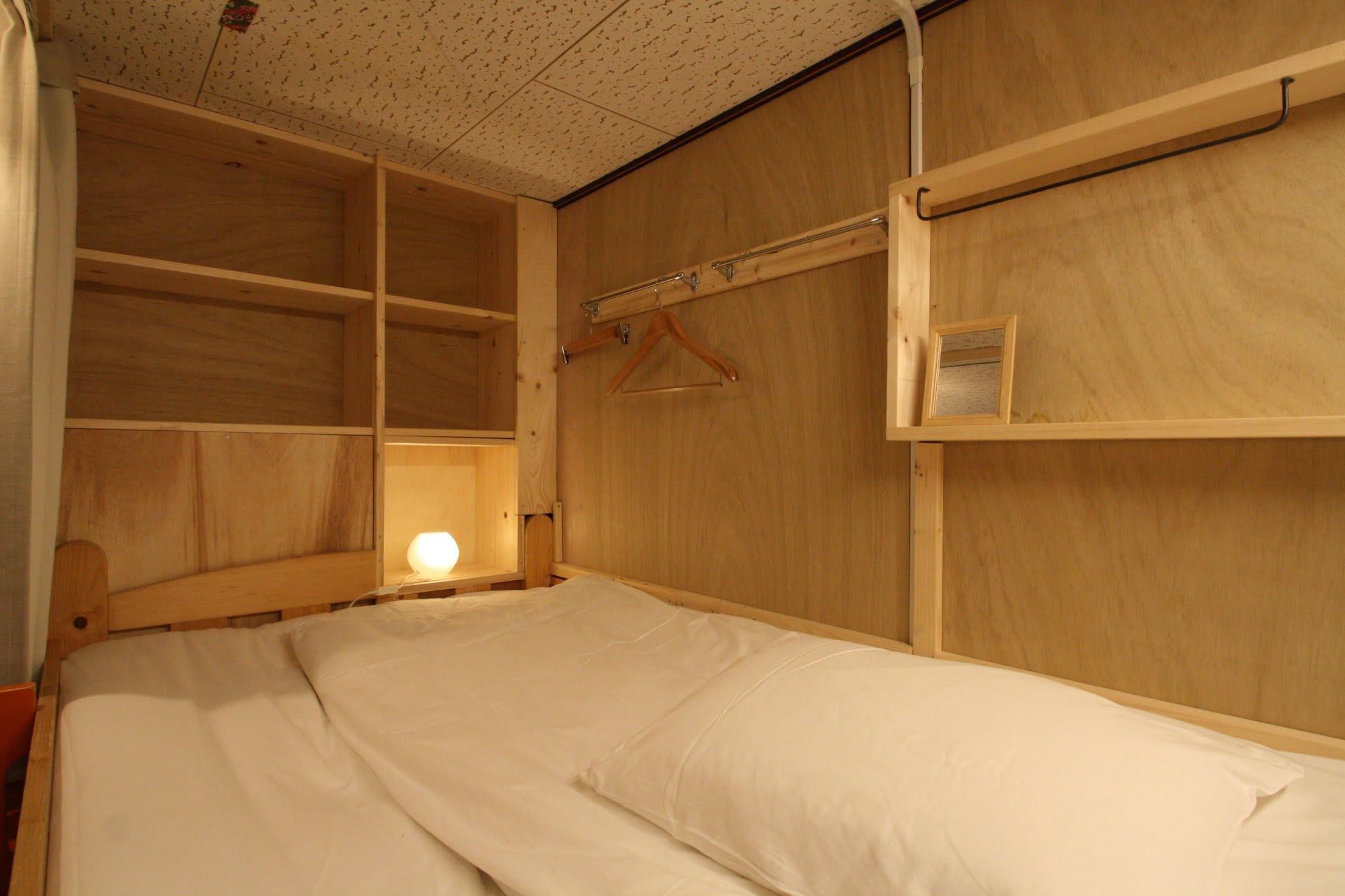 Hostel HARUYA Kyoto