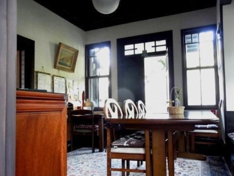 Guesthouse Tamura