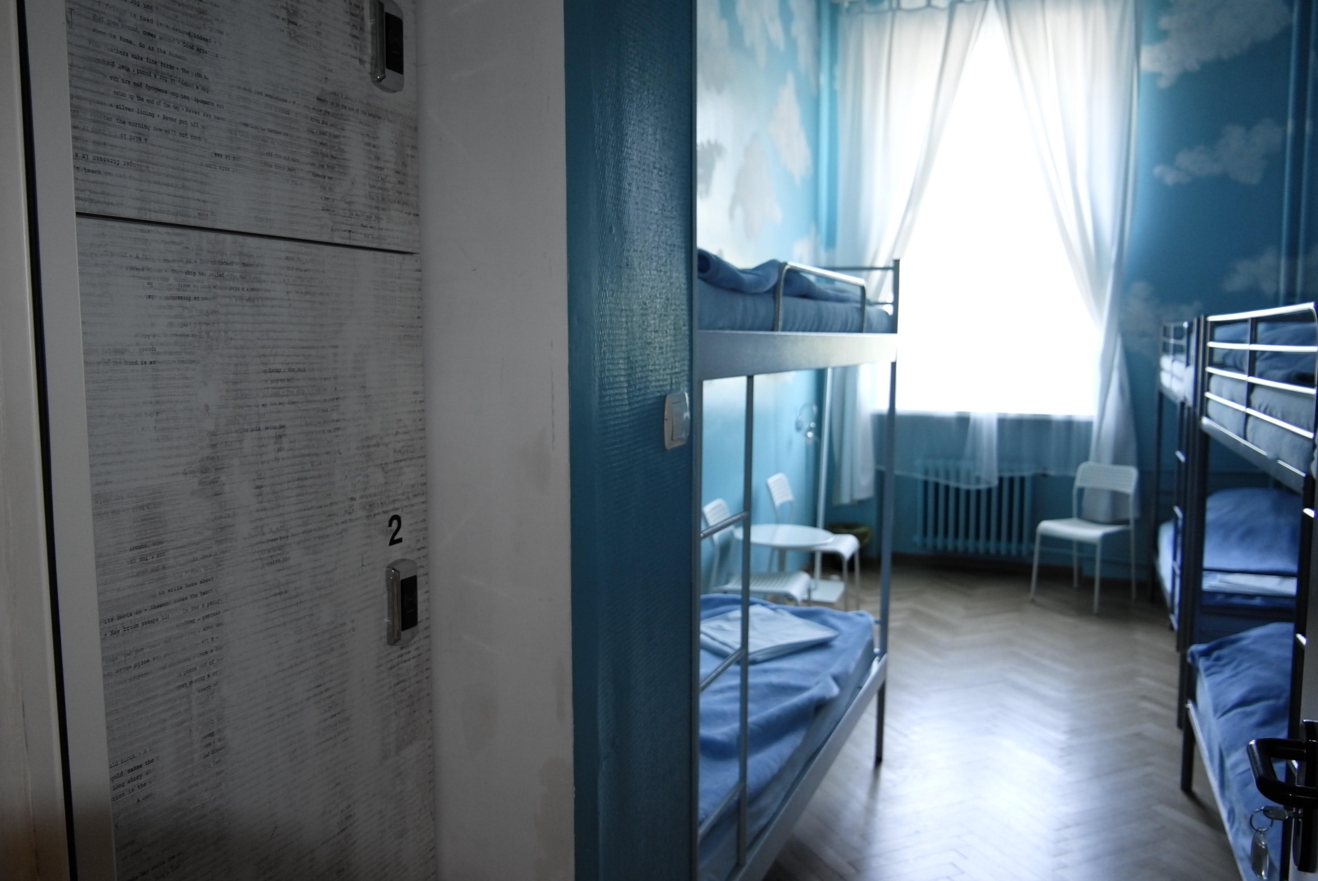 Hostel Oki Doki