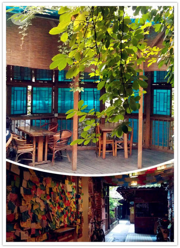 HOSTEL - Hello Chengdu International Youth Hostel