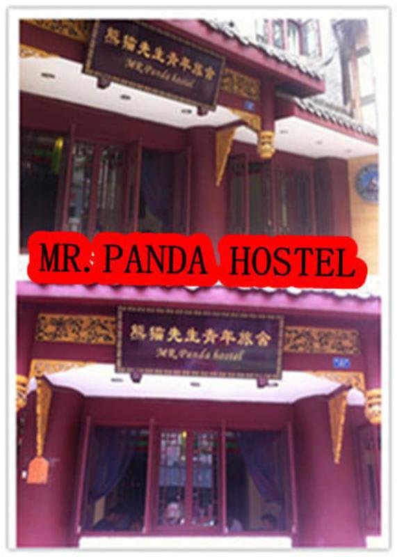 Mr. Panda Hostel