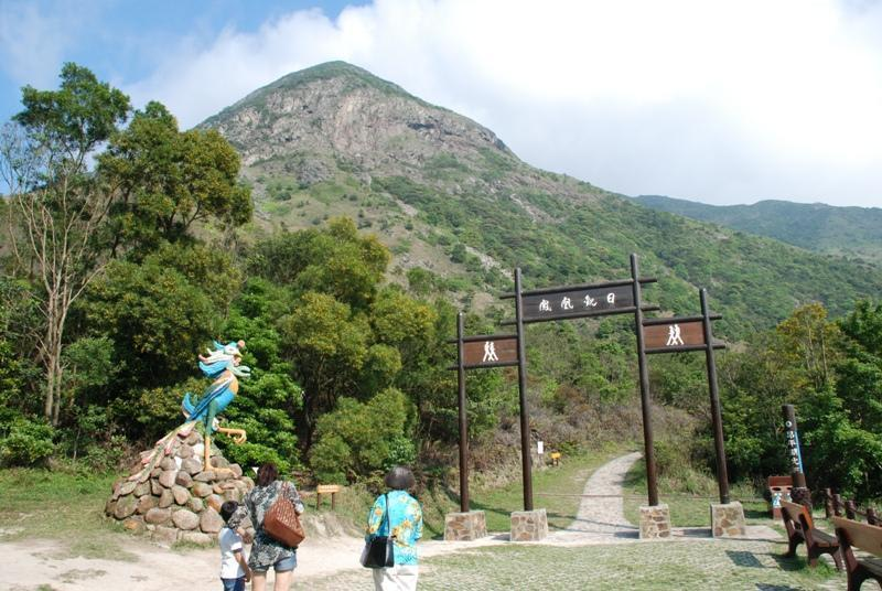 YHA Ngong Ping SG Davis Youth Hostel
