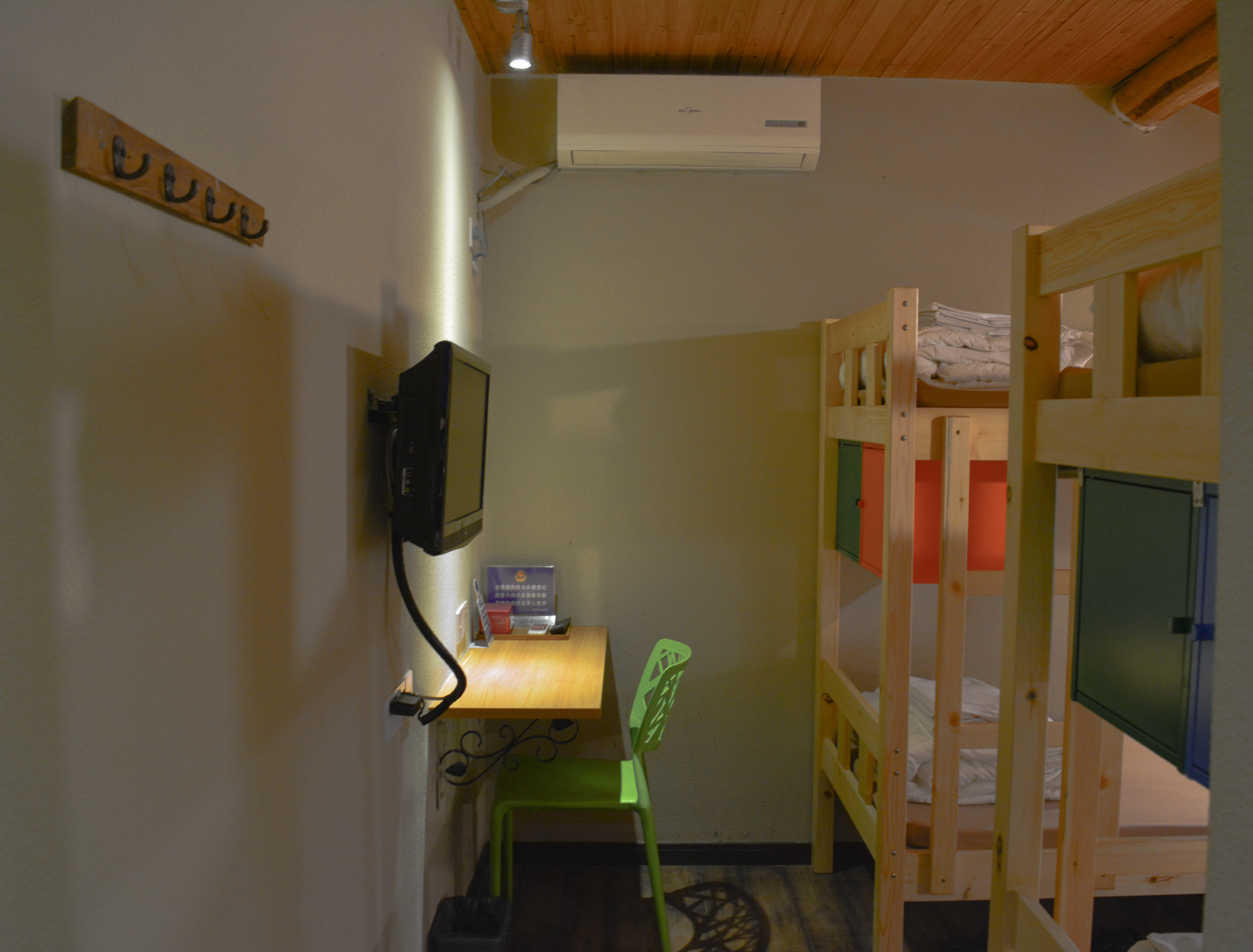 The Green Youth Hostel