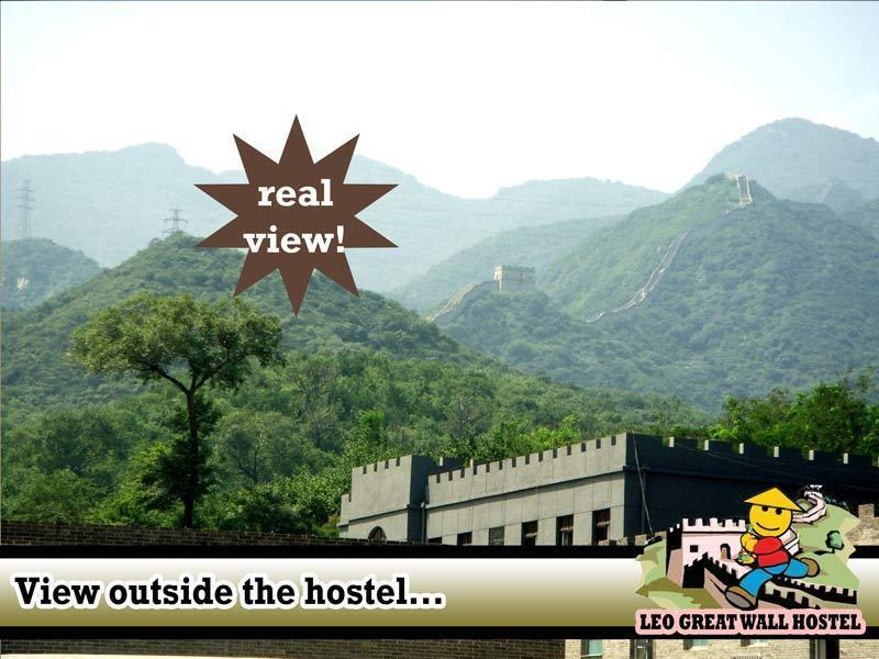 HOSTEL - Leo Great Wall Hostel