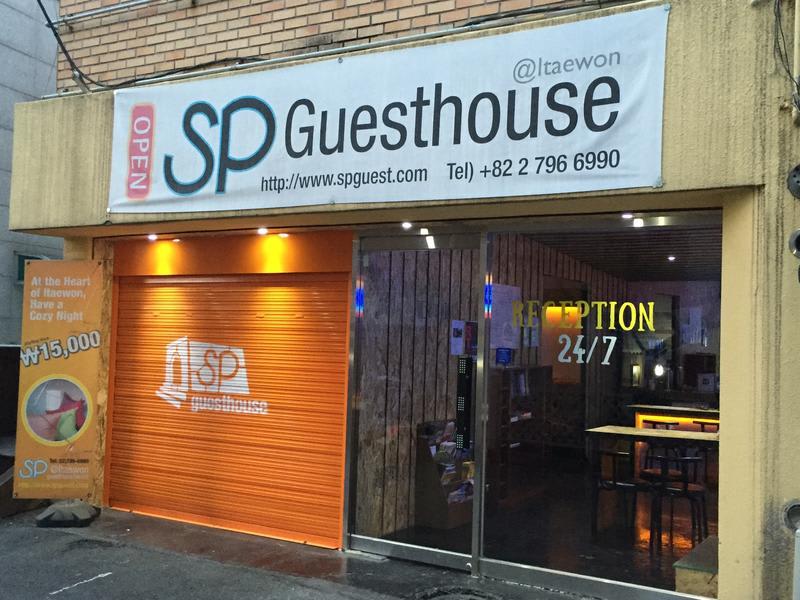 HOSTEL - Sp@Itaewon Guesthouse