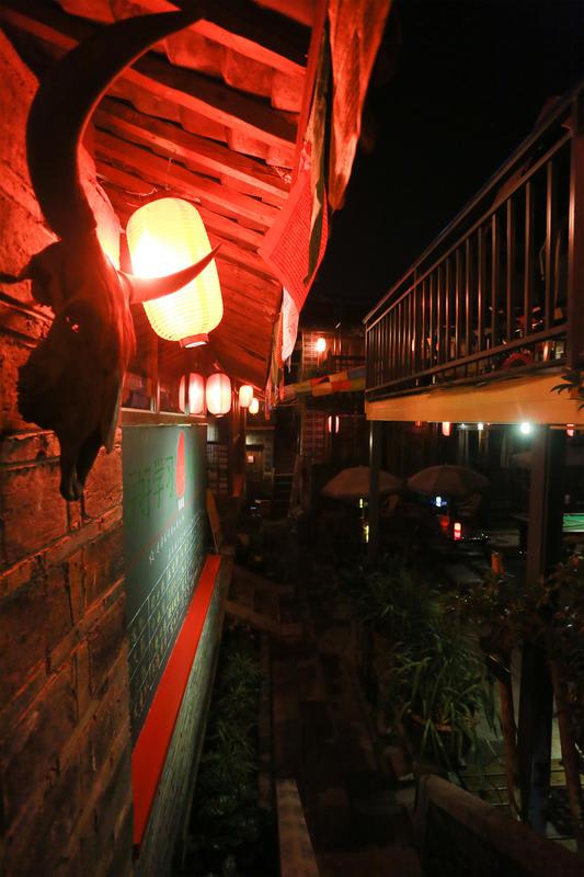 Lijiang Senior Leader Hostel