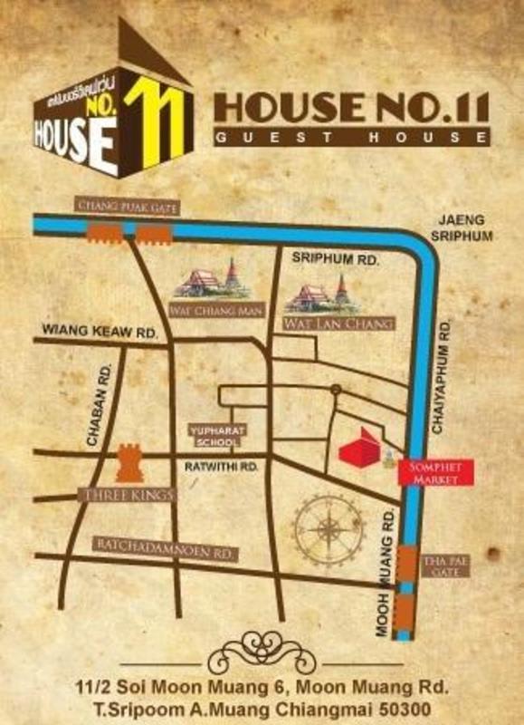 House No.11