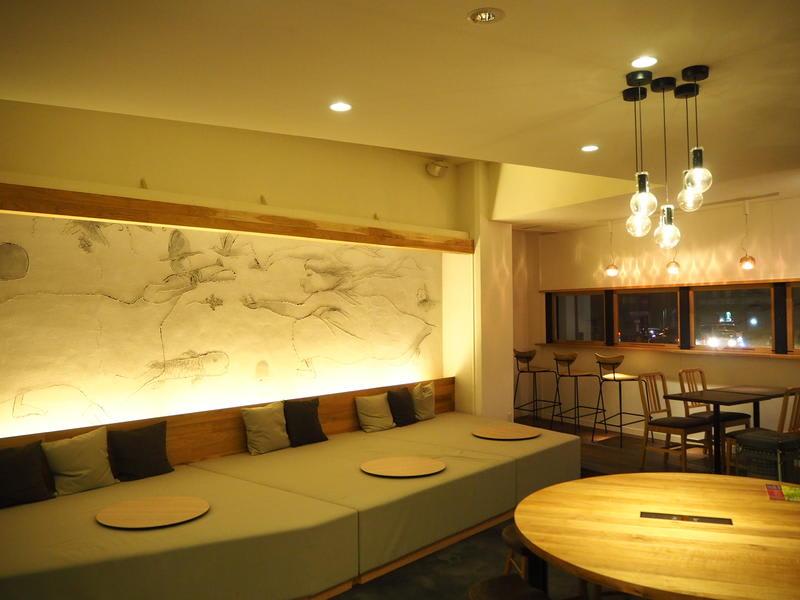 Santiago Guesthouse Kyoto