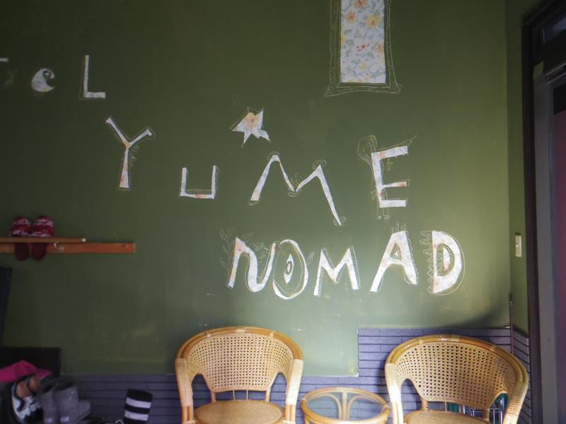 Yume Nomad