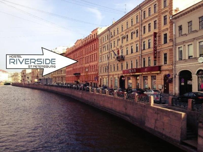 HOSTEL - RiverSide Hostel St Petersburg