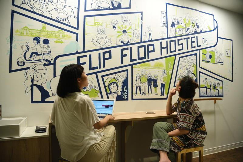 HOSTEL - Flip Flop Hostel - Main Station