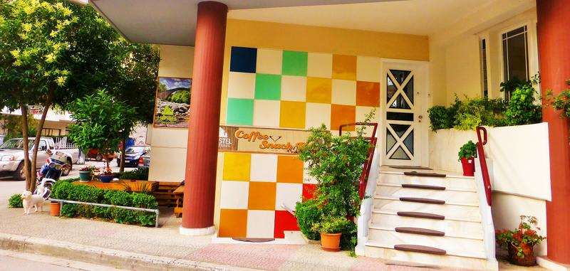 Meteora Hostel