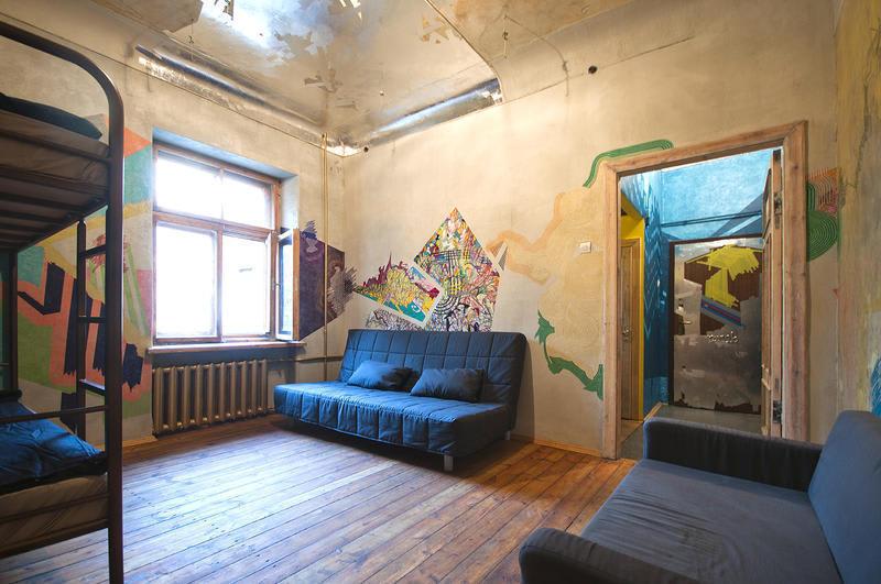 HOSTEL - Chomsky Residence