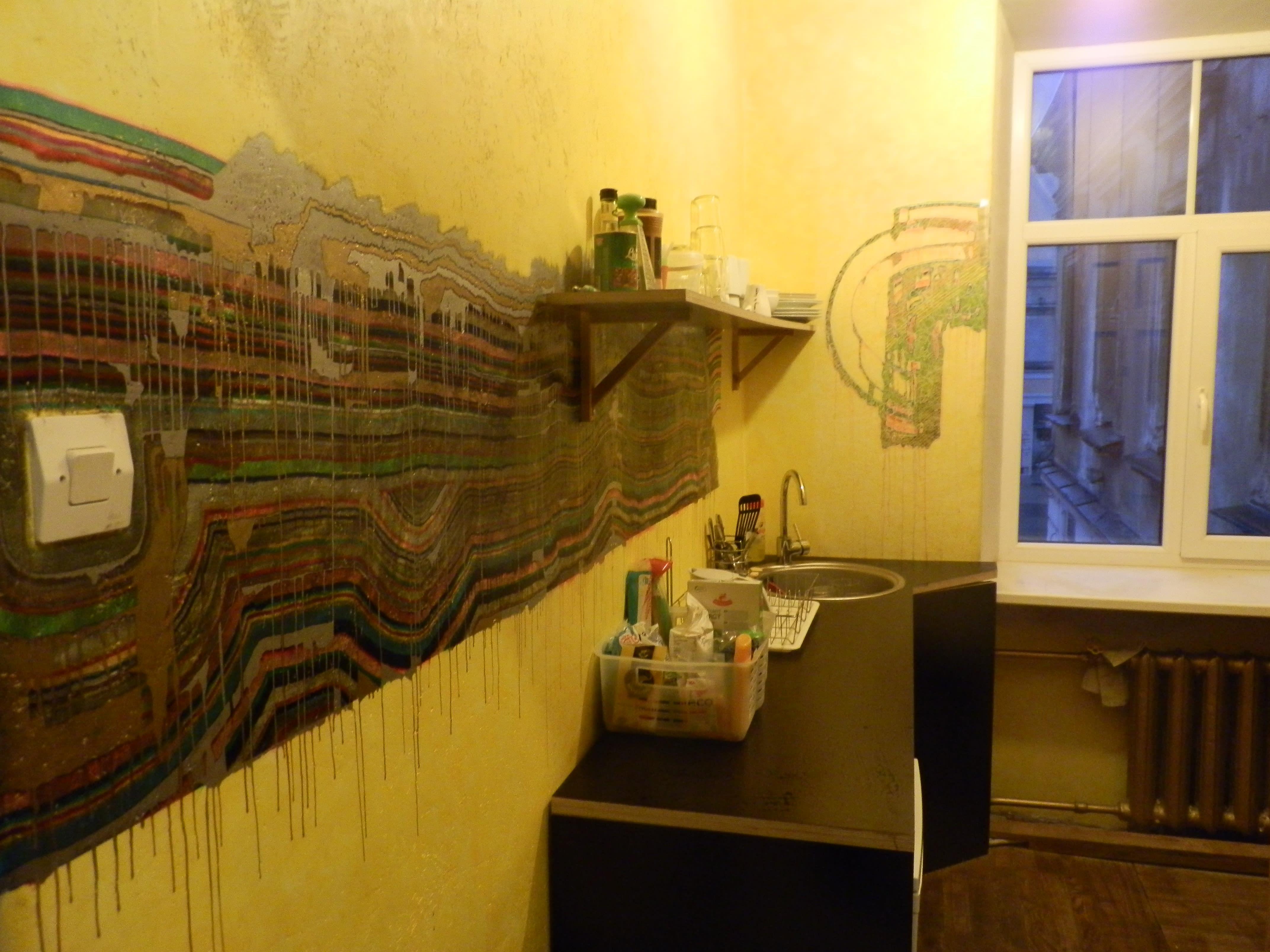 Above the Chomsky Bar Hostel