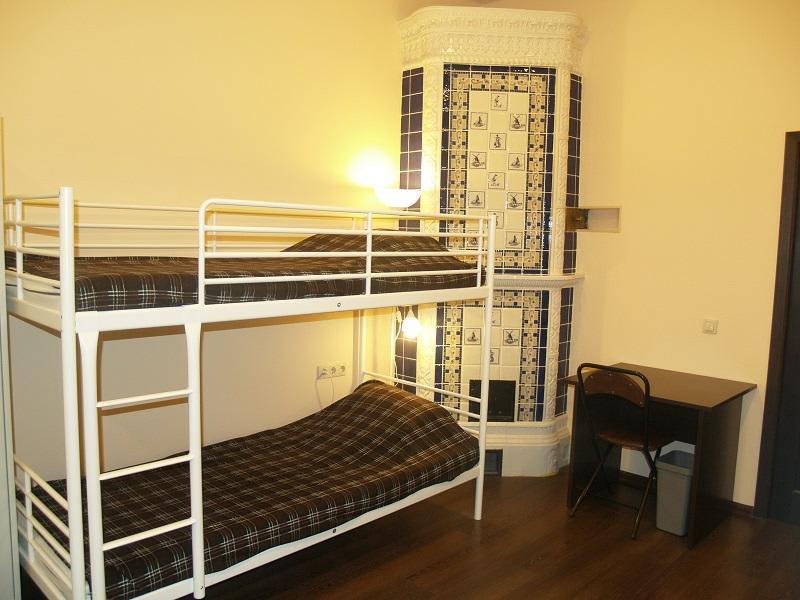 Anmar Hostel