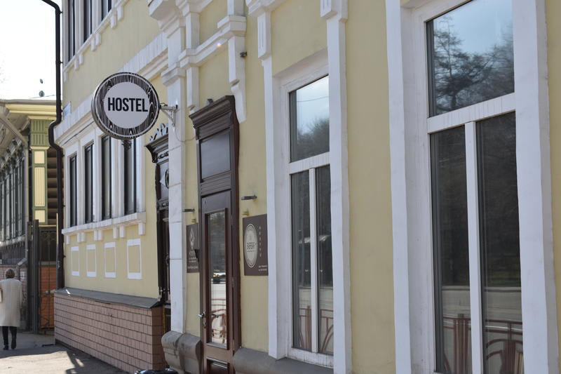 Magic Hostel Irkutsk