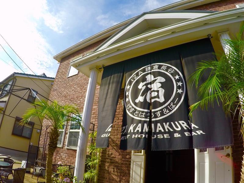 IZA KAMAKURA Hostel & Bar