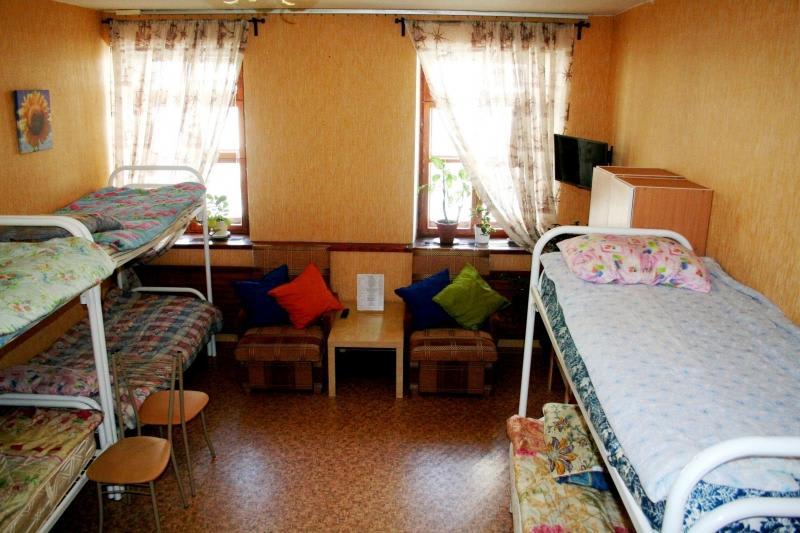 HOSTEL - Hostel Kot Matroskinn
