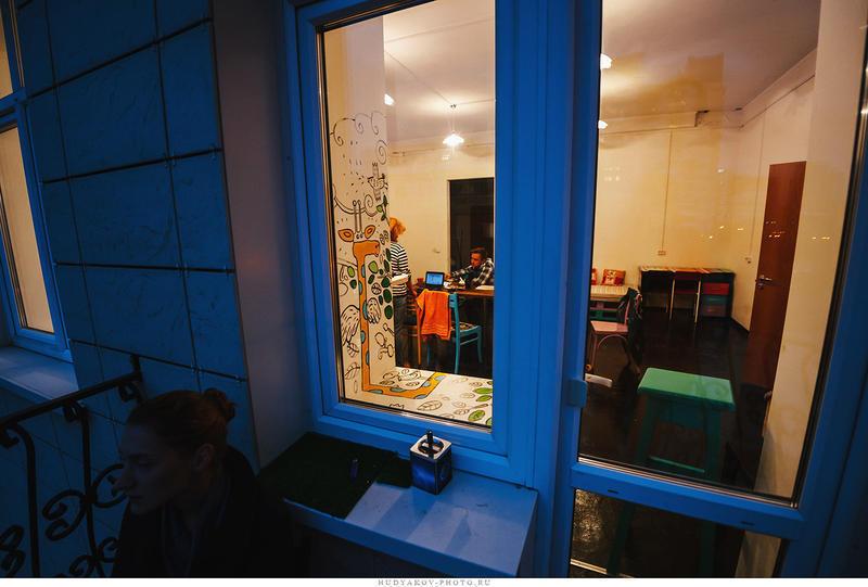 Hostel Four Rooms