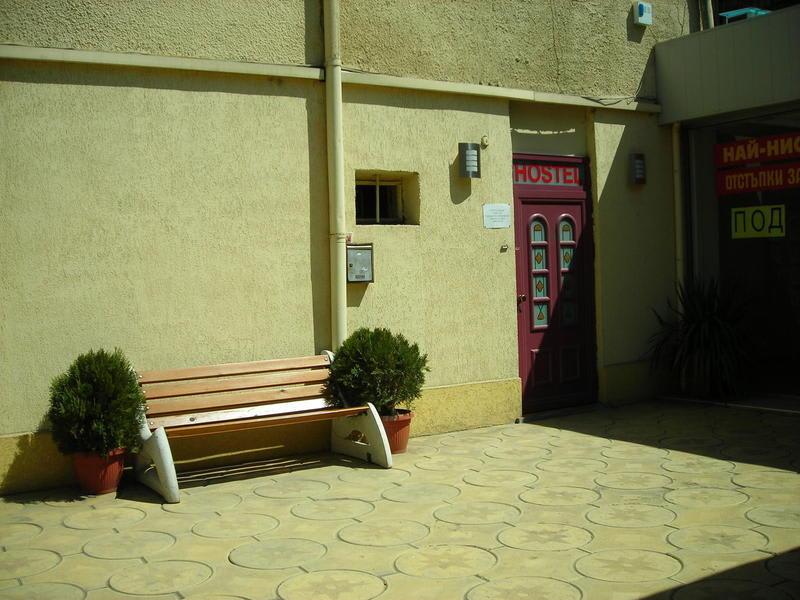 HOSTEL - Hostel ICO