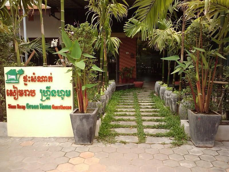 HOSTEL - Siem Reap Green Home Guesthouse