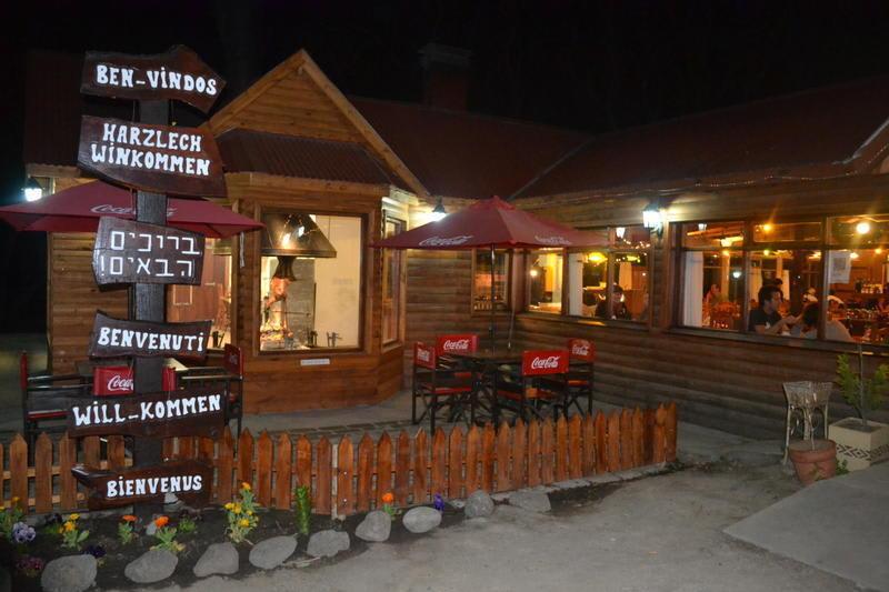 Hostel El Ovejero