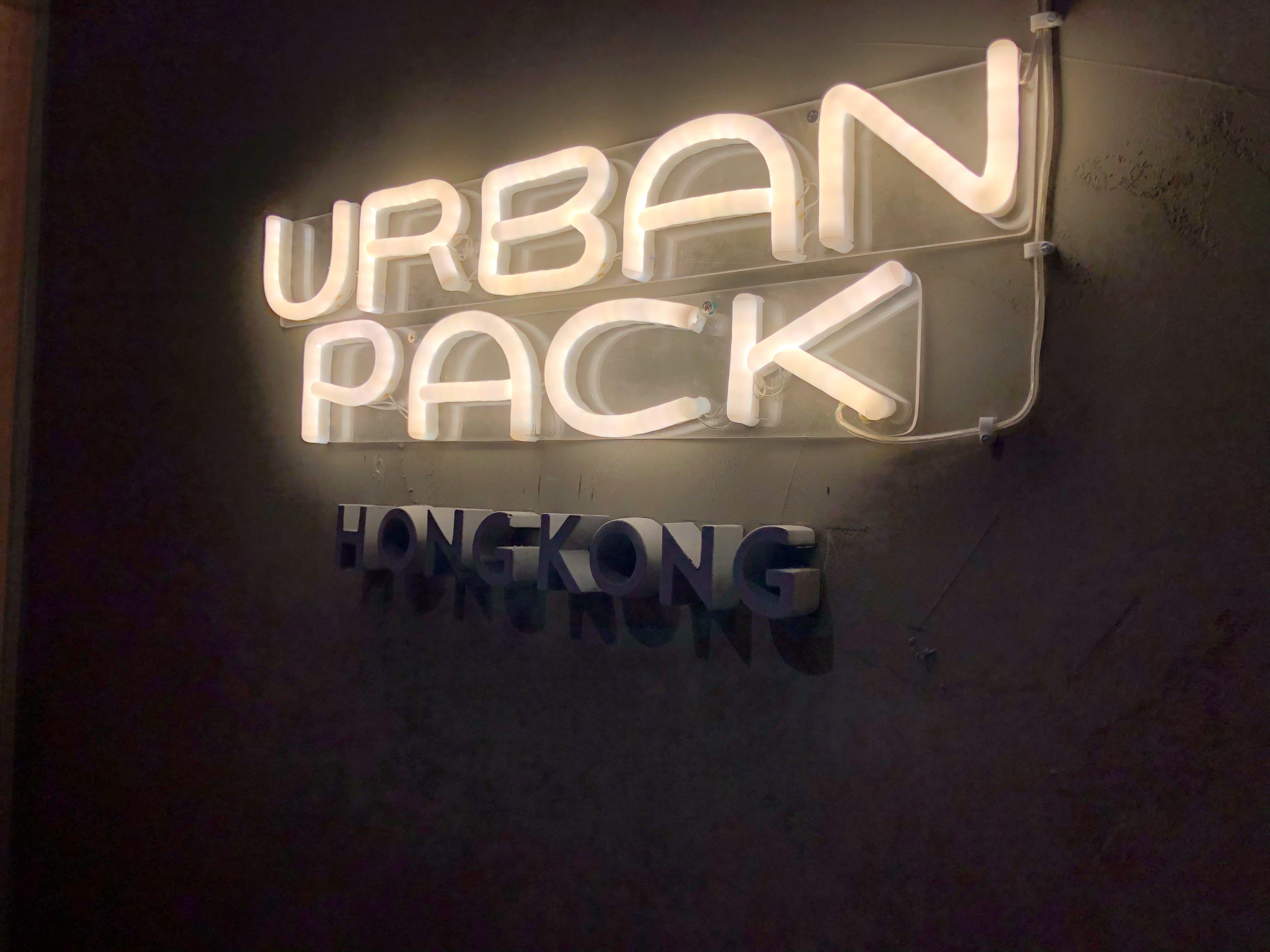 HOSTEL - Urban Pack