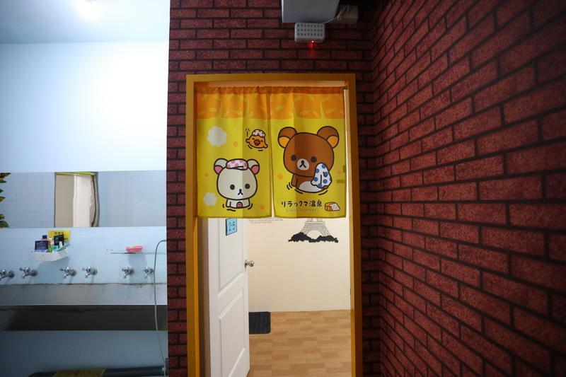 HOSTEL - Smile Taipei