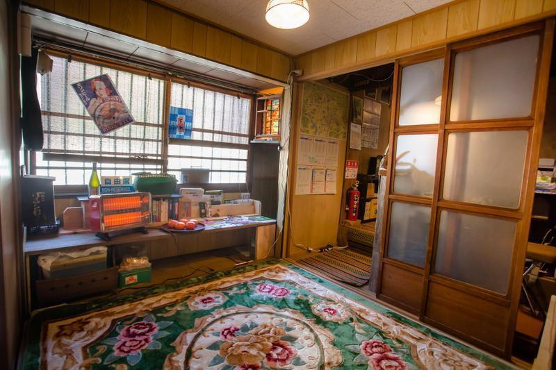 Guesthouse Shitamachi-Kujo