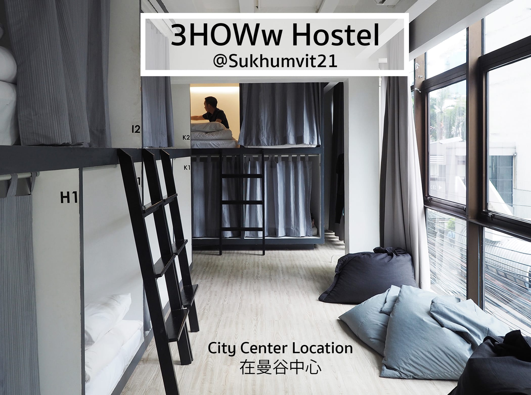 3Howw Hostel at Sukhumvit 21