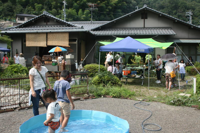 88 House Hiroshima