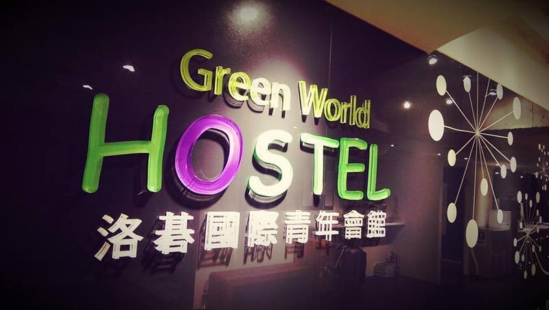 HOSTEL - Green World Hostel