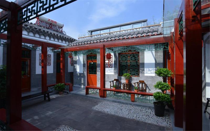 HOSTEL - Beijing Siheju Courtyard