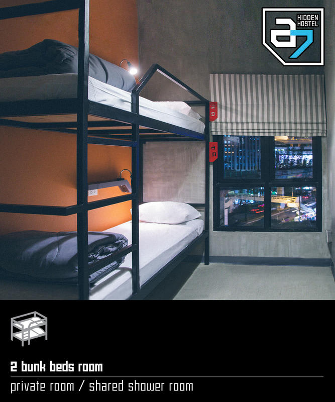 HOSTEL - A7 Hidden Hostel