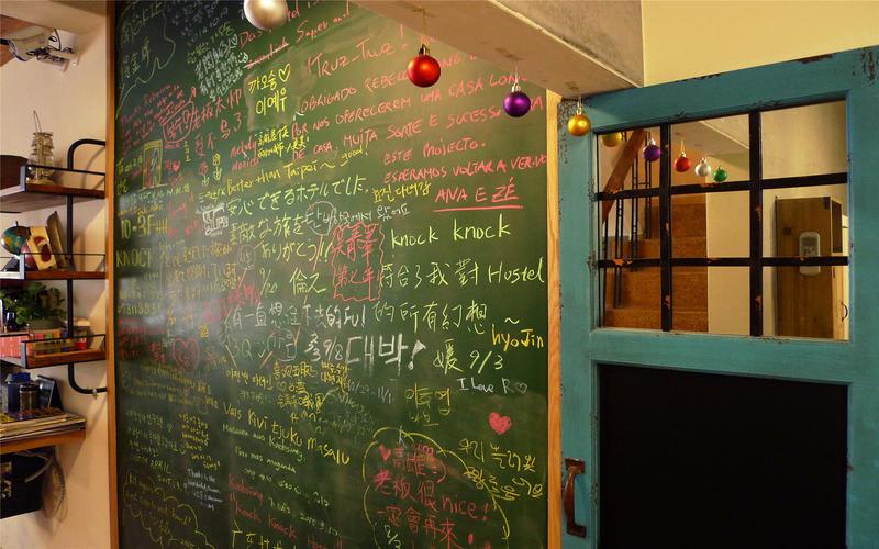 HOSTEL - Knock Knock Hostel Kaohsiung