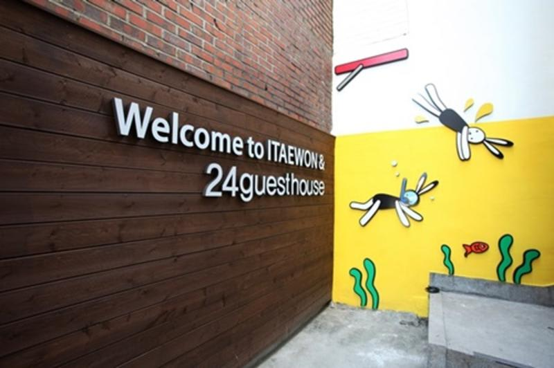 HOSTEL - 24guesthouse Itaewon