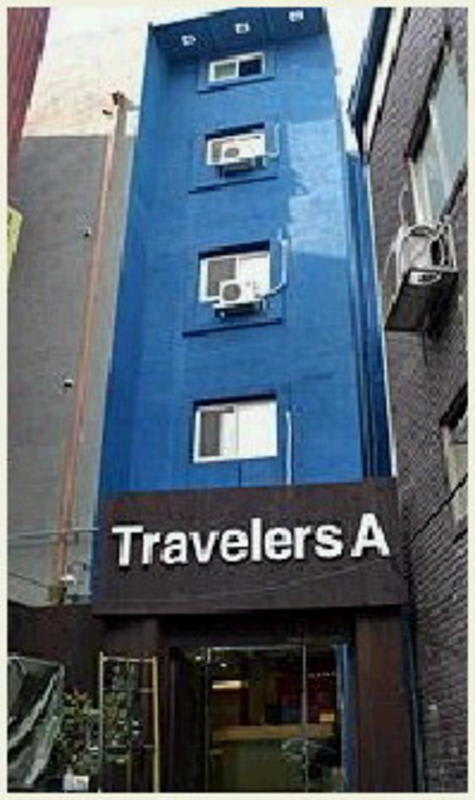 HOSTEL - Travelers A Guesthouse