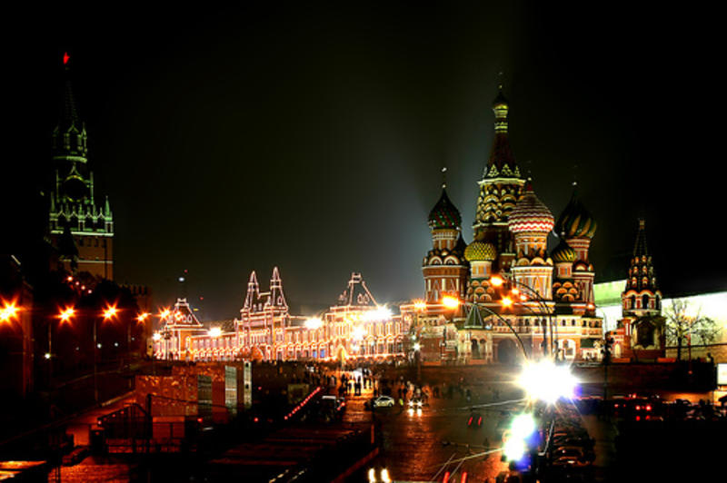 HOSTEL - Kremlin Lights