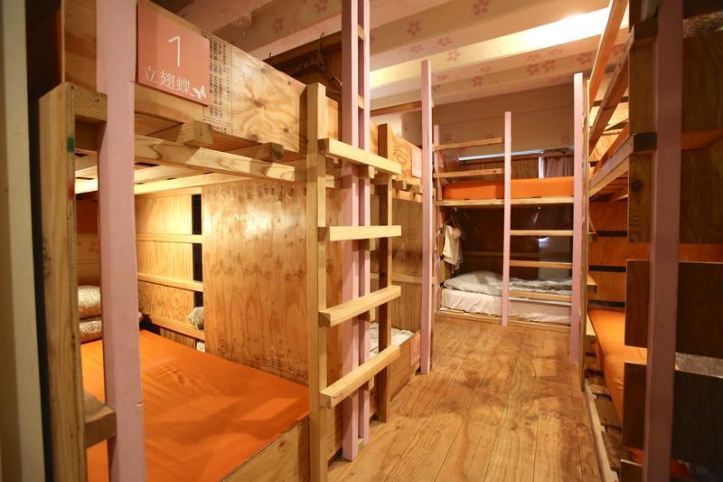 HOSTEL - YADOYA Guesthouse Orange