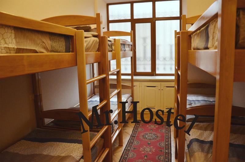 HOSTEL - Mister Hostel