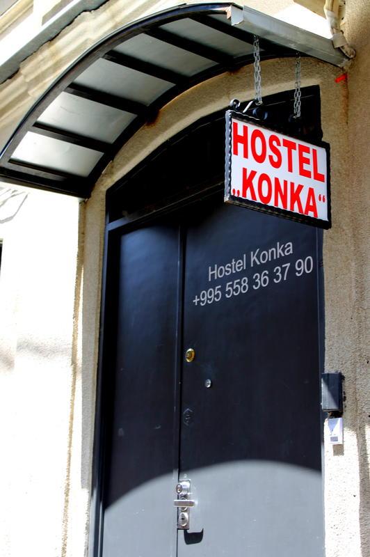 HOSTEL - Hostel Konka
