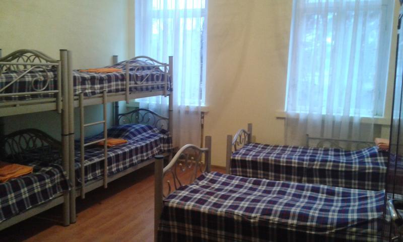 HOSTEL - Lemon Hostel